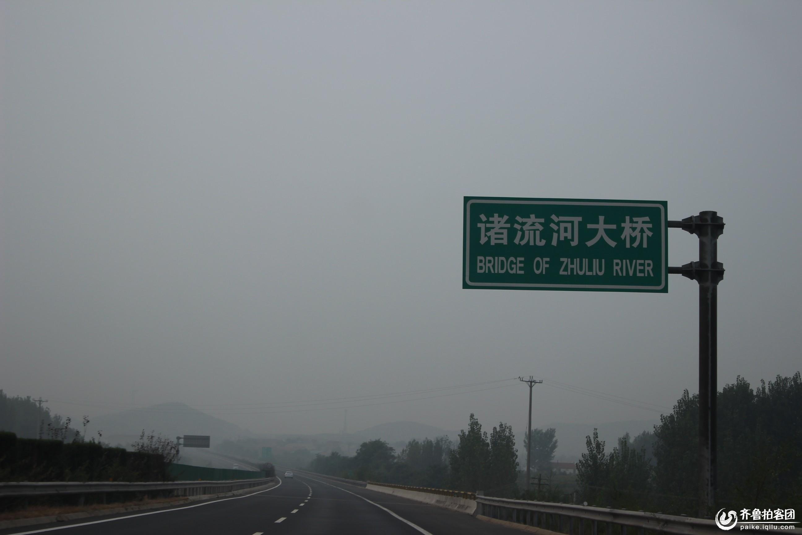 一路走一路拍高速路标
