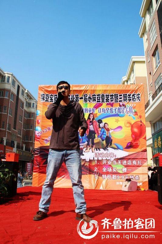 菏泽歌手马宁一首原创 我是菏泽人 打动听众
