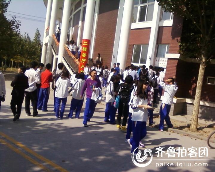 山师附中 我的高三 济南校园拍客