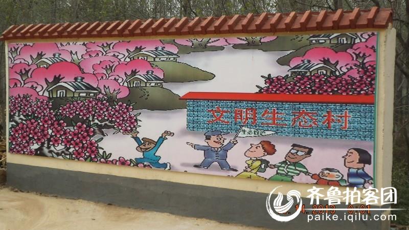 新农村路口的壁画图片