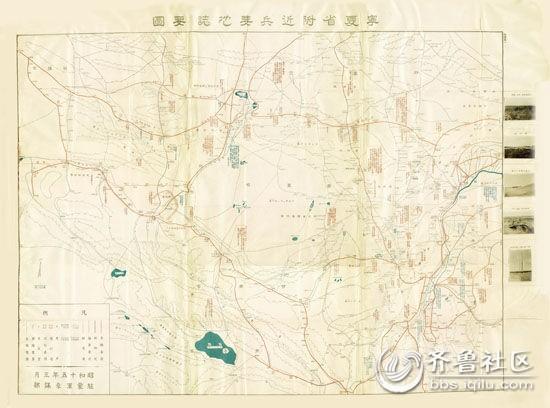 日军详细绘制中国沙漠地图(图)