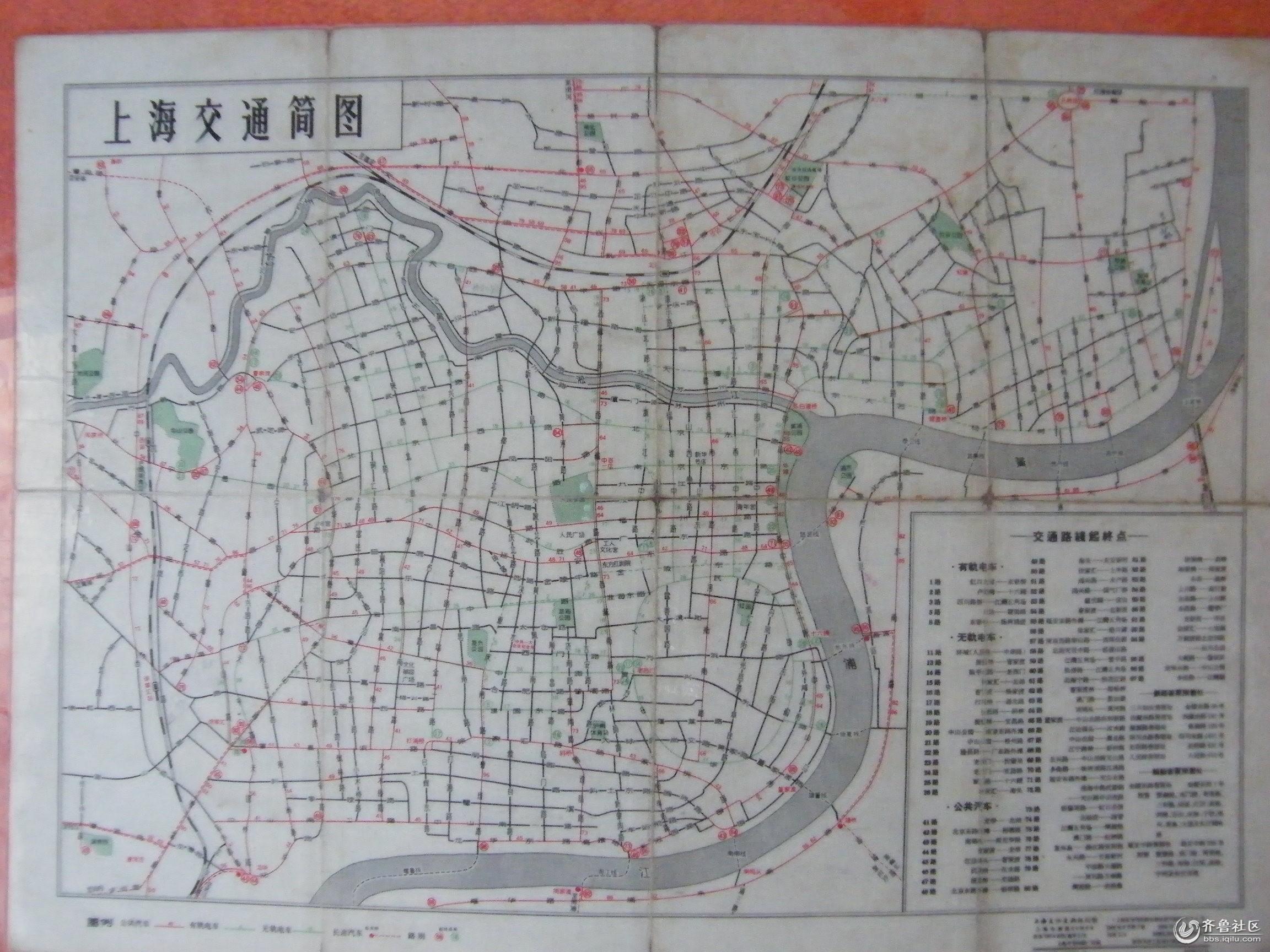 山东济宁地图全图 山东济宁地图全图大图 山东济宁市区地图全图