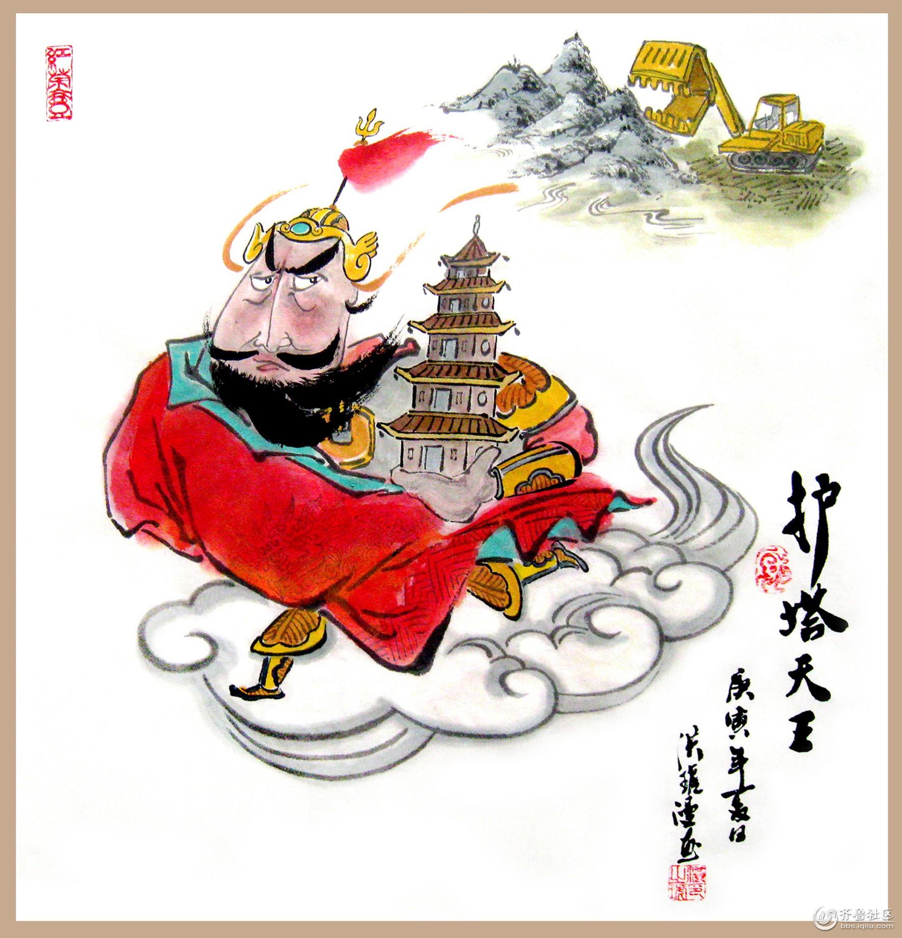 护塔天王-洪琥.jpg