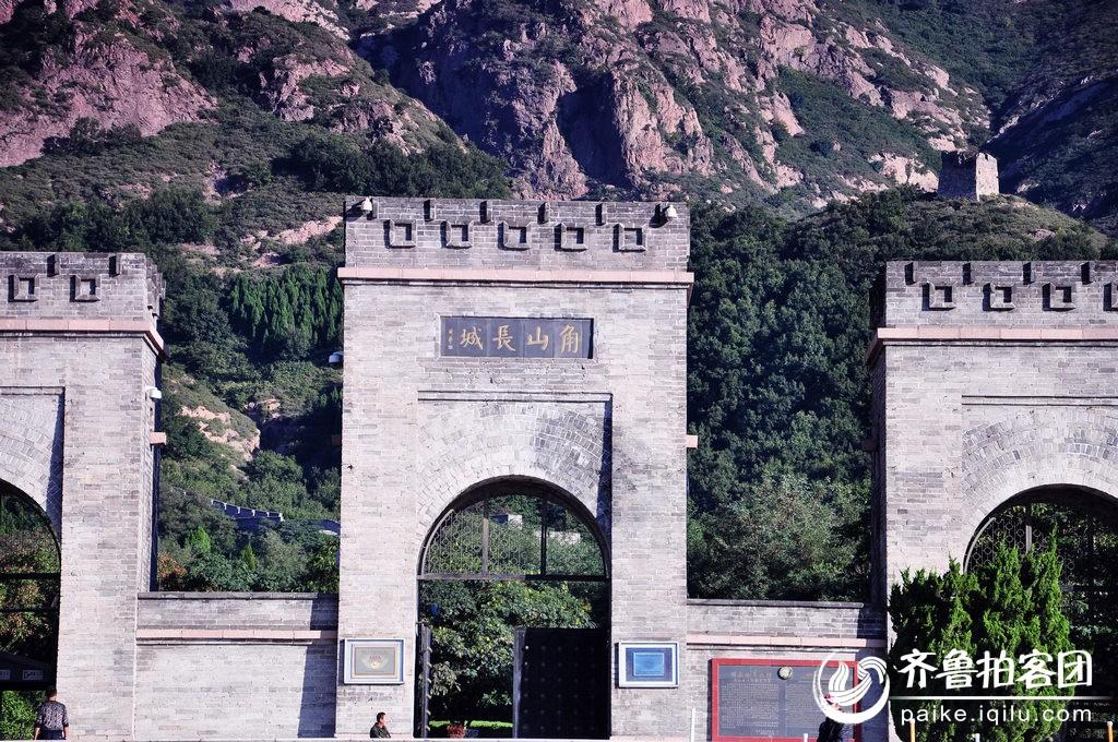 秦皇岛角山长城