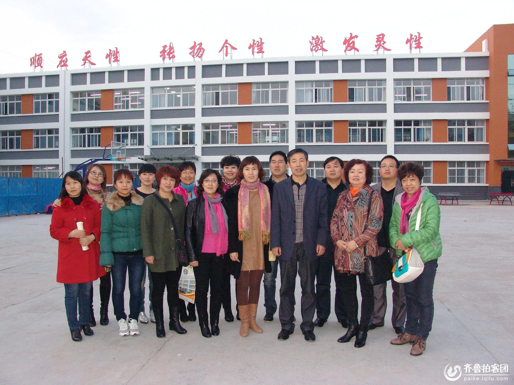 青海省西宁市考察团到安丘市实验小学参观考察