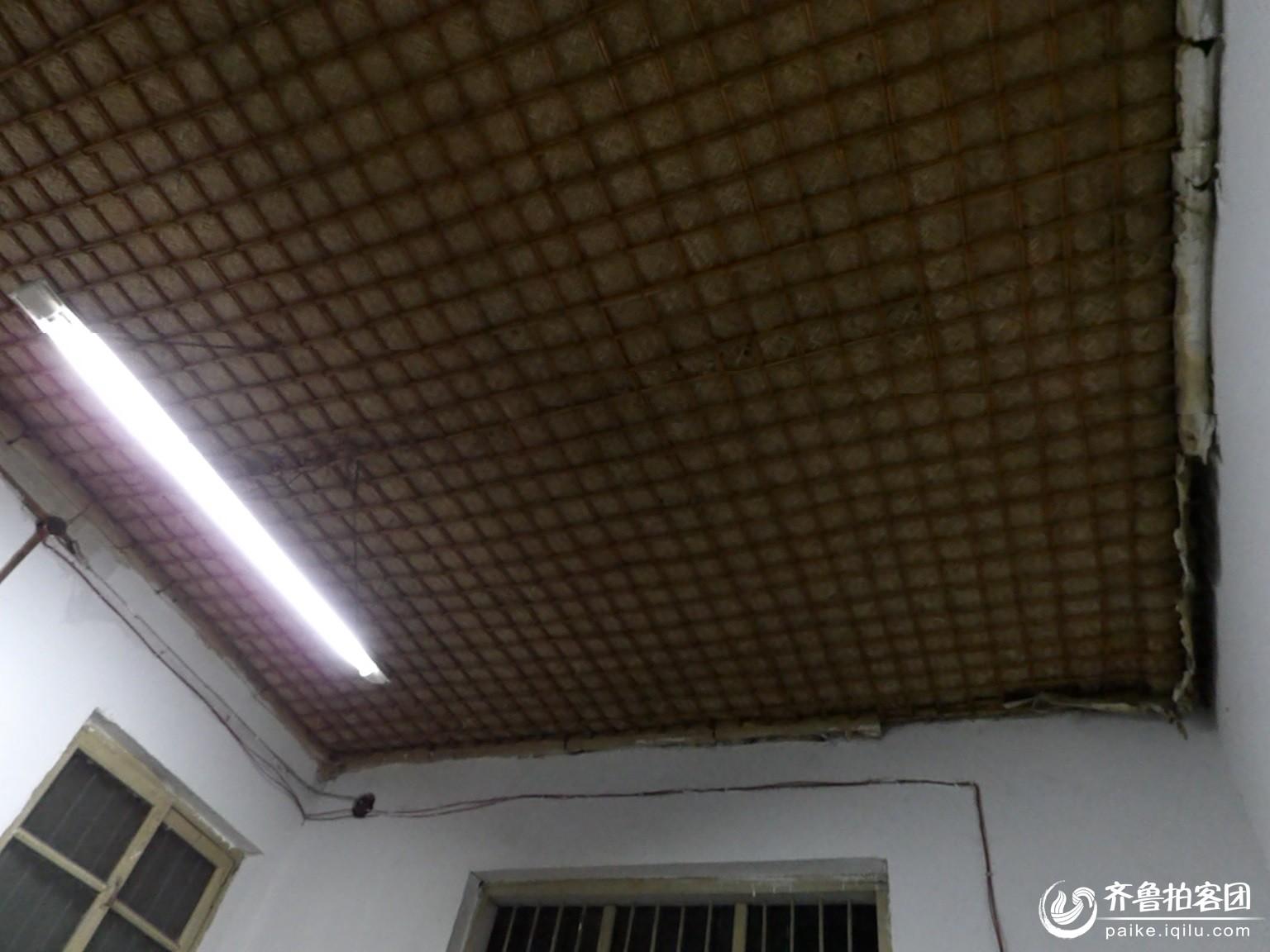 60年代的室内装修顶棚不多见了