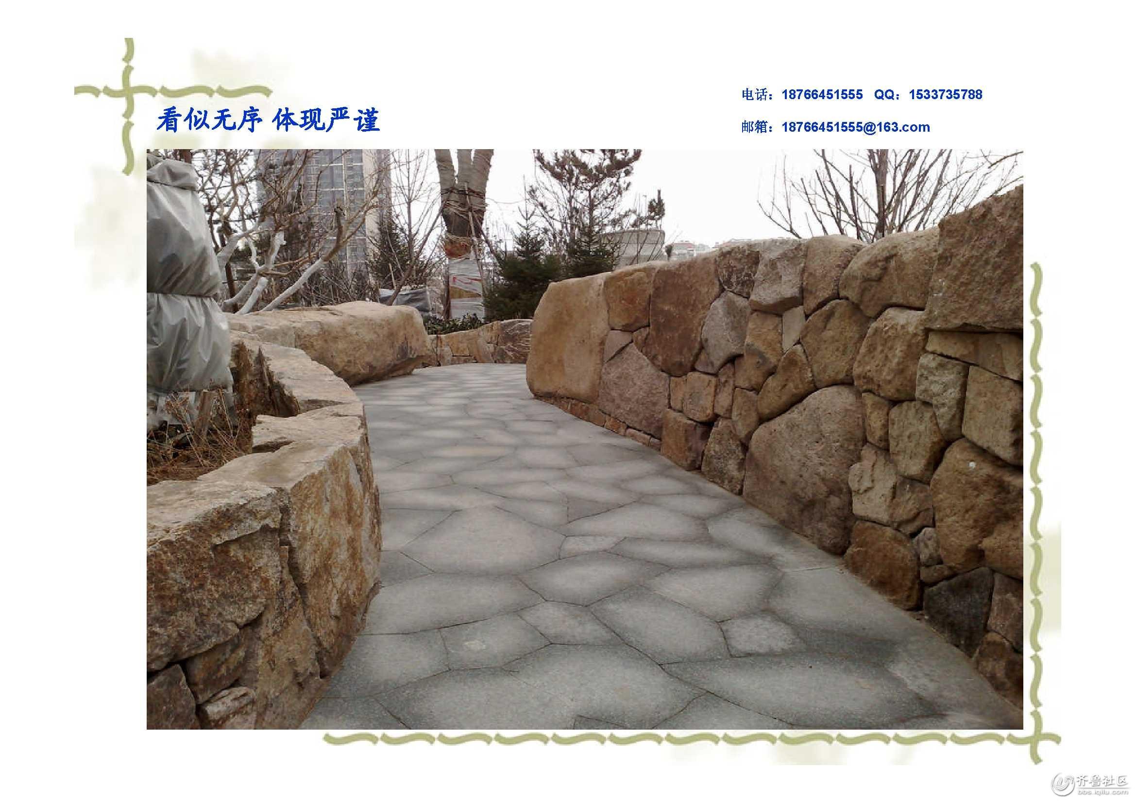 别墅庭院 私家园林 景观雕塑 假山水系 廊架凉亭 实景
