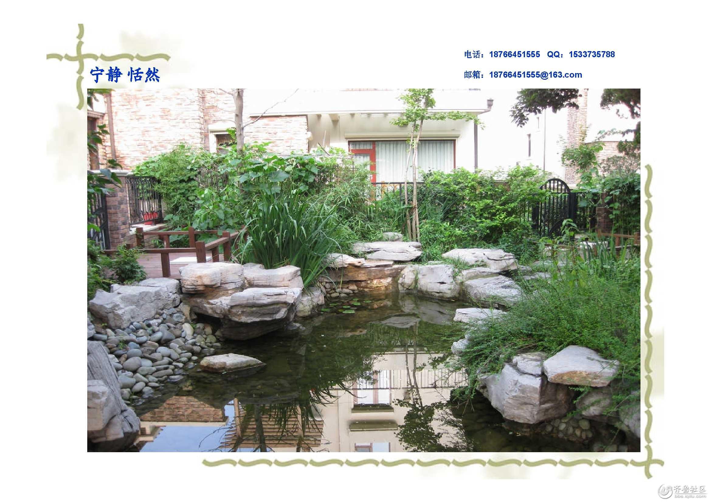 私家园林 景观雕塑