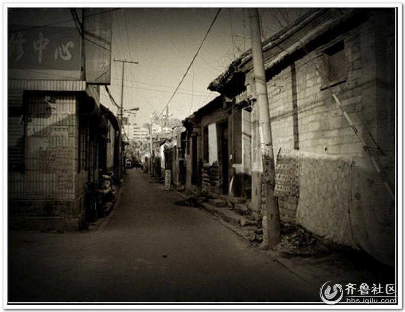 【城南往事】济南老街老巷(一)