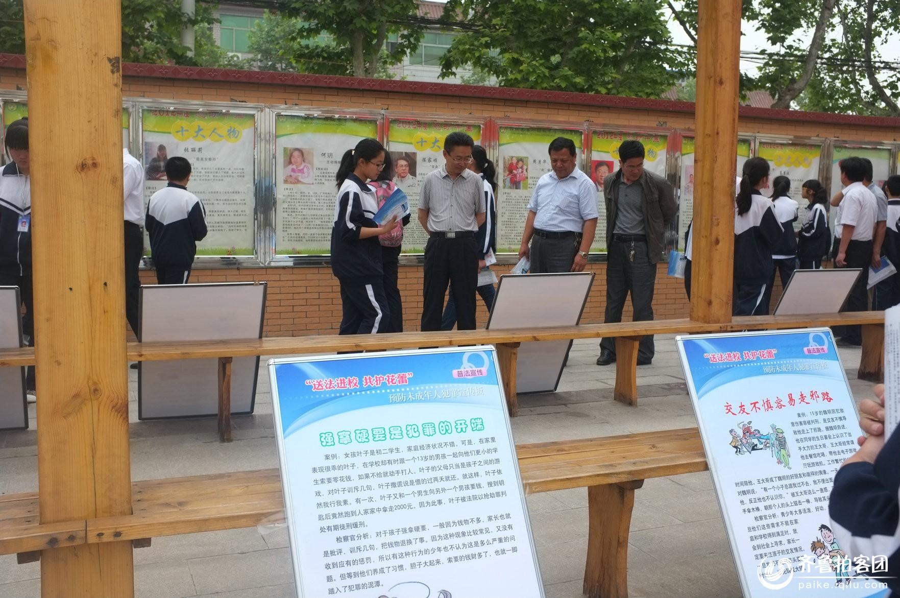 郓城教育局吕局长检察学校法制教育宣传工作
