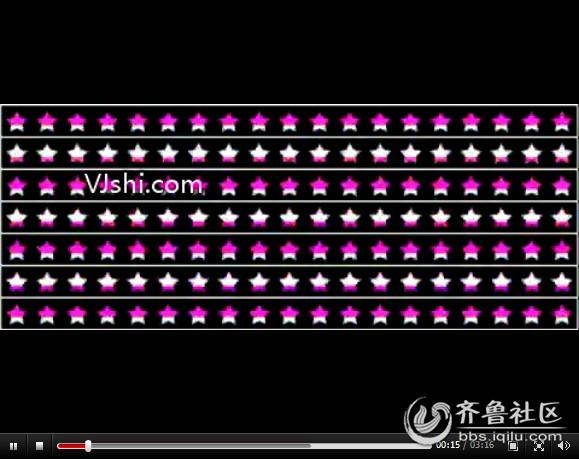 视频背景素材 唯美五角星 qq空间唯-qq空间五角星素材 qq空间认证图片