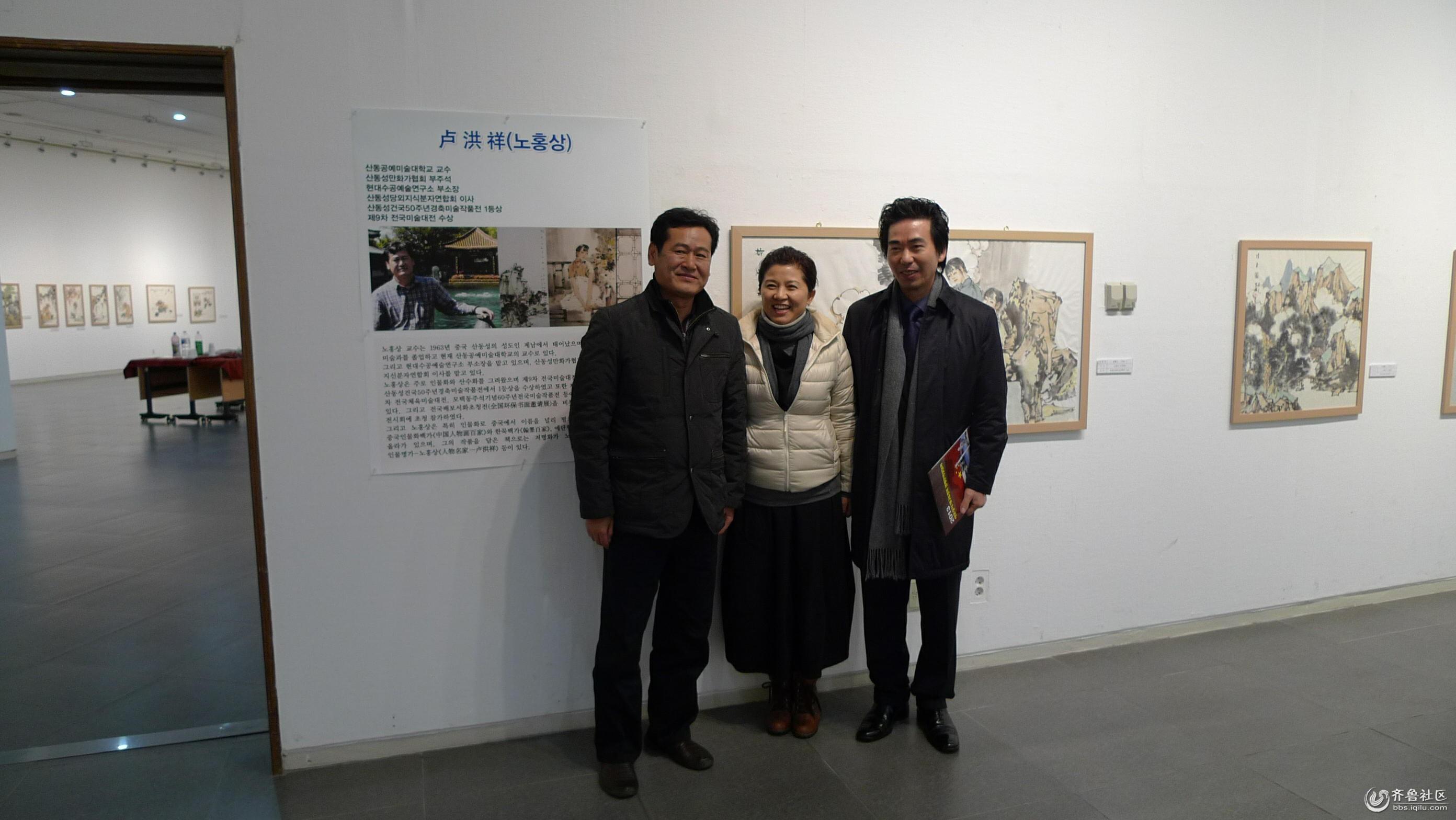 卢洪祥与韩国观众合影_看图王.jpg