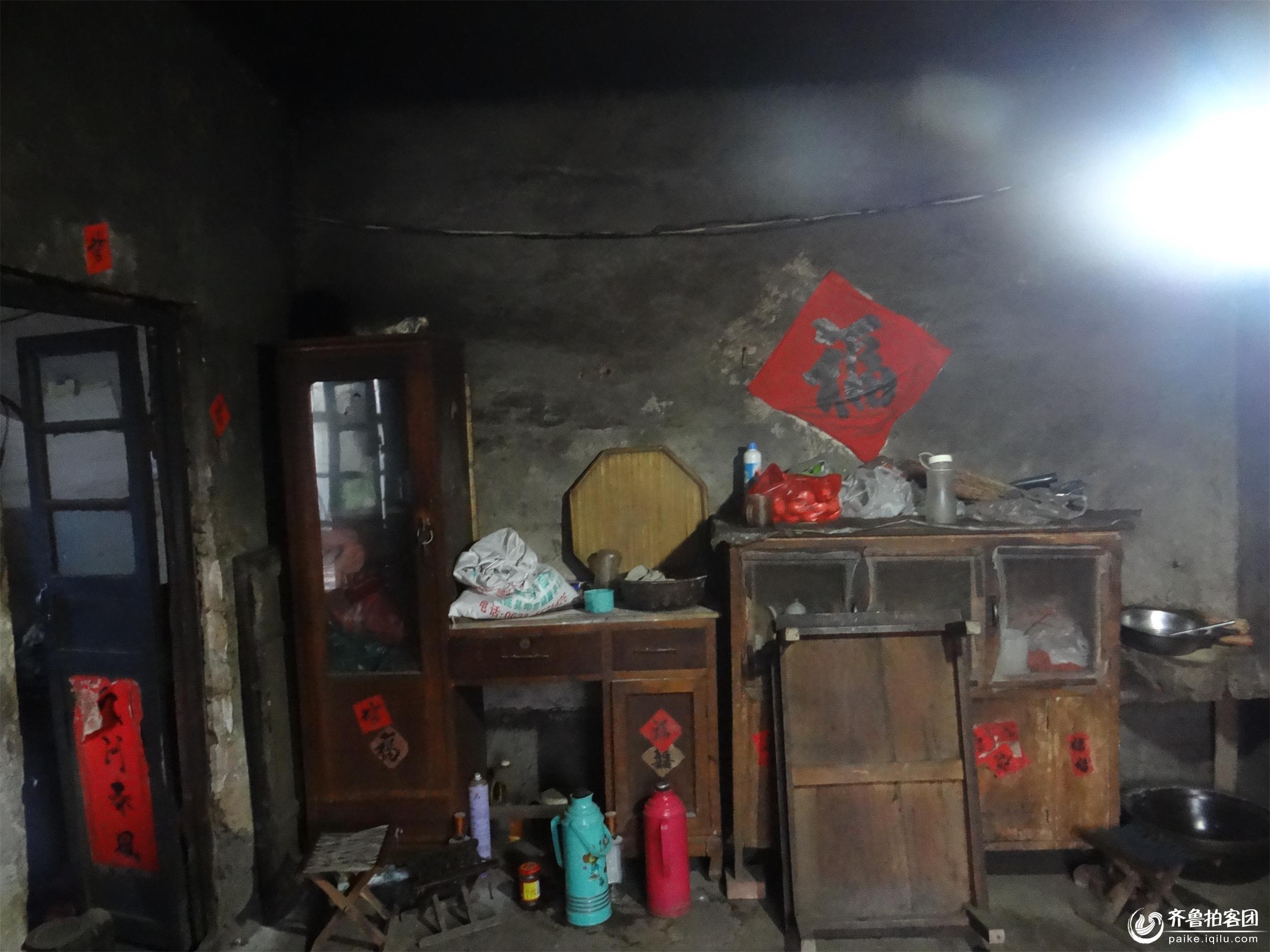 貧困學生家庭照片 - 日照拍客
