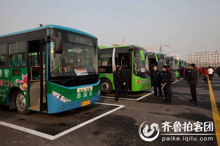 潍坊飞机场到汽车站