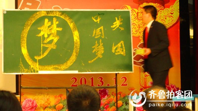 共圆中国梦合唱谱 共园中国梦合唱谱 共筑中国梦合唱谱