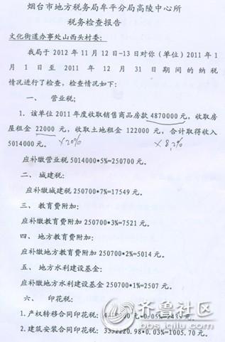 报告3.jpg