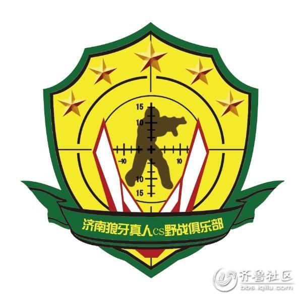 狼牙队徽.jpg