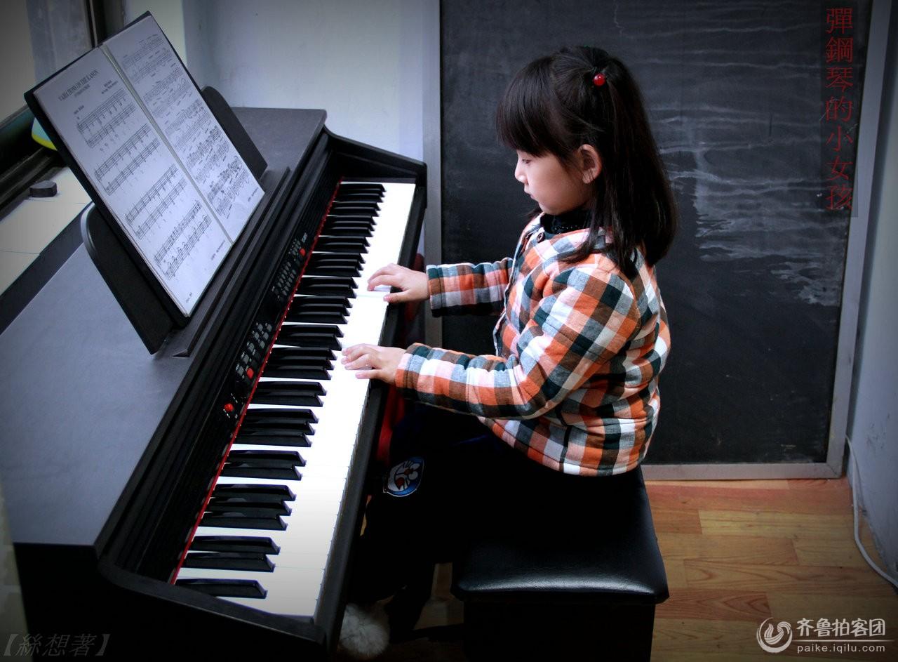 【弹钢琴的小女孩】
