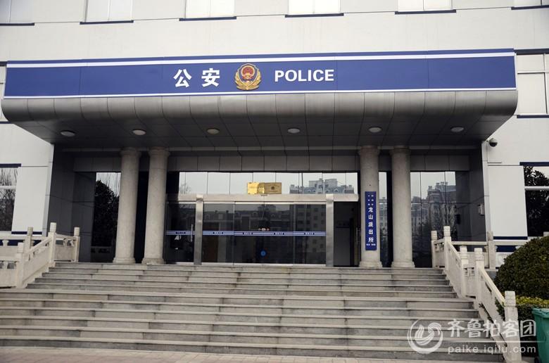 2015山东泰安肥城市公安局招聘公告(7人)