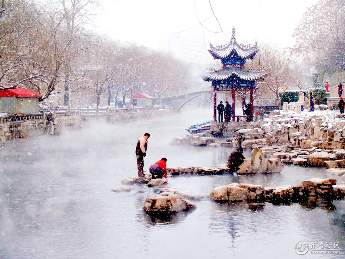 【济南的冬天】《泉城冬韵》