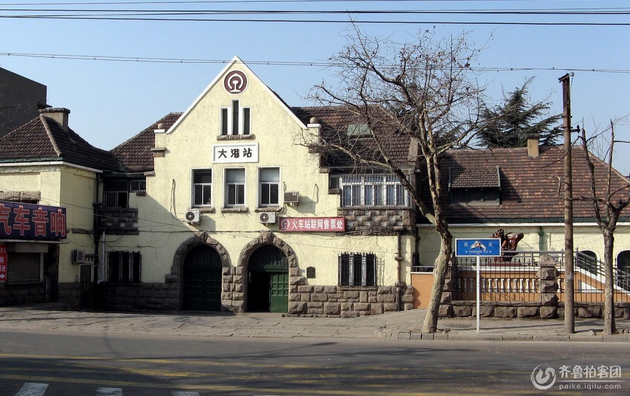古老的青岛火车站