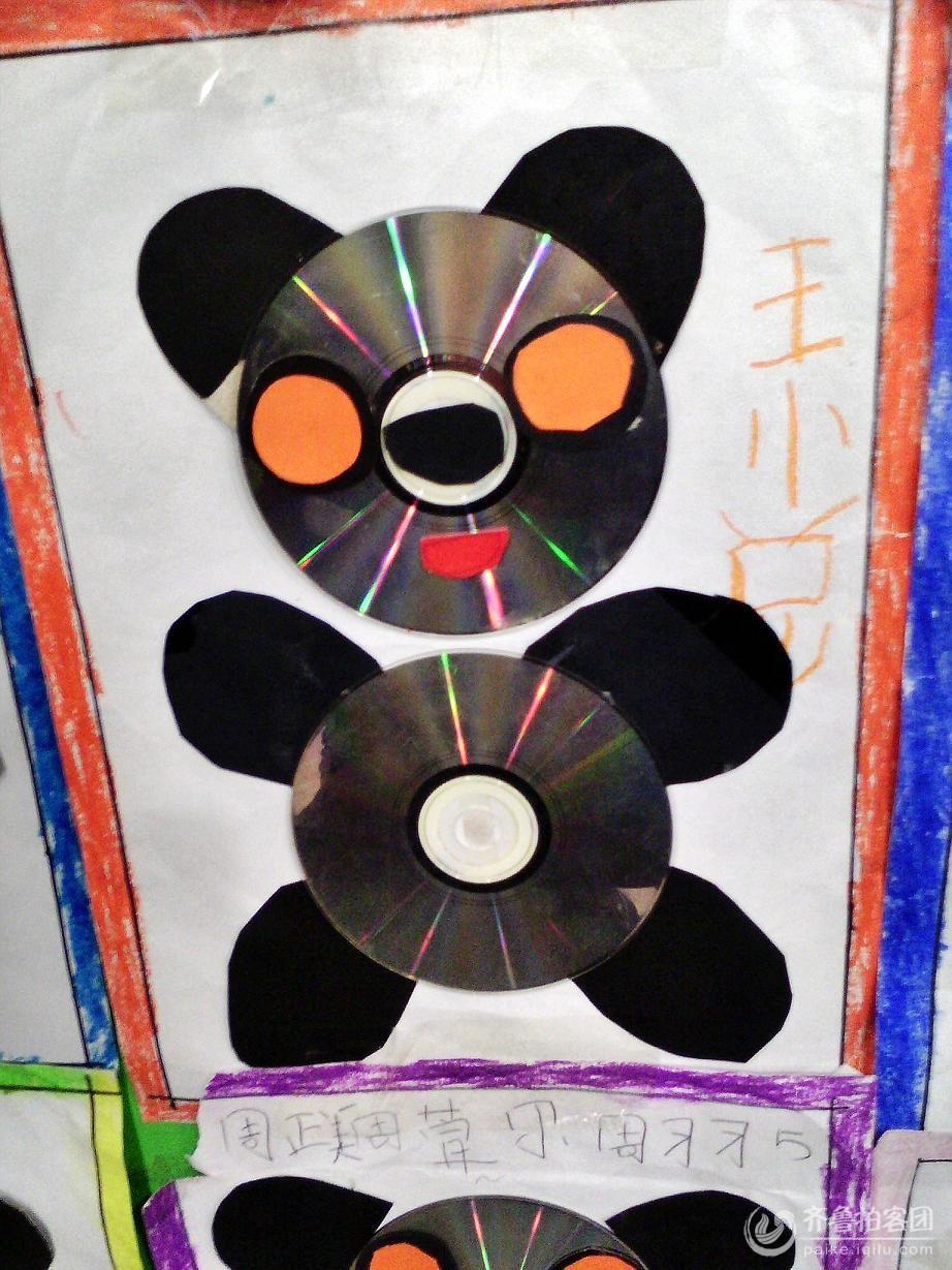幼儿园的小朋友用废光盘做的小动物