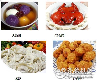 QQ截图20140122140054_副本.png