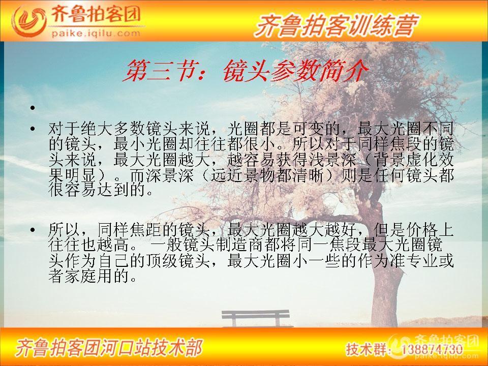 幻灯片43.JPG