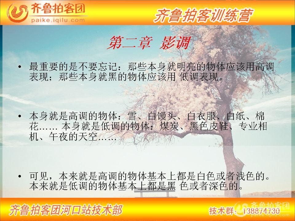 幻灯片47.JPG