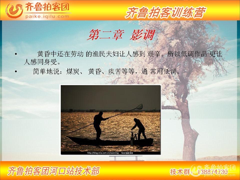 幻灯片49.JPG
