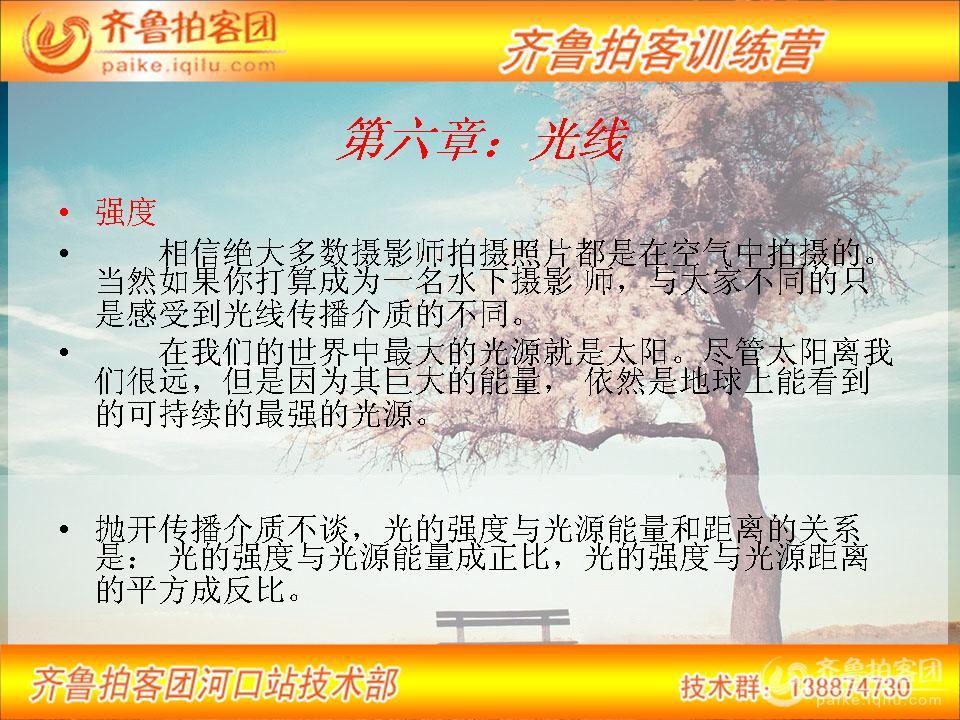 幻灯片104.JPG