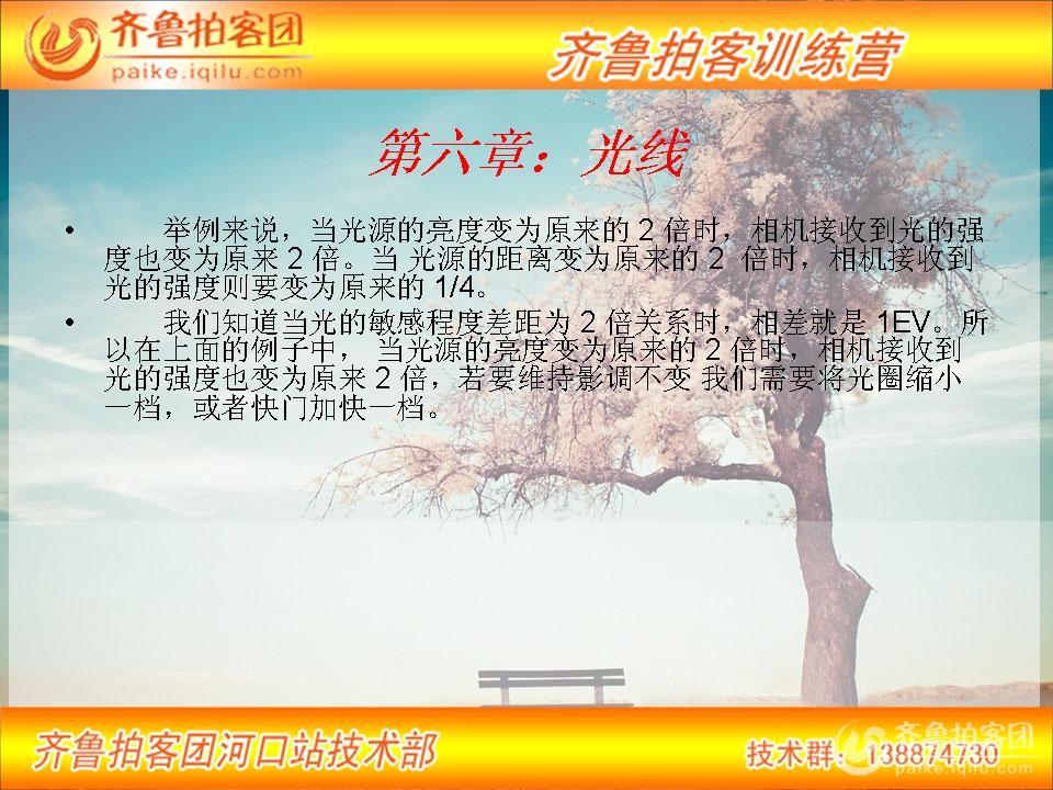 幻灯片105.JPG