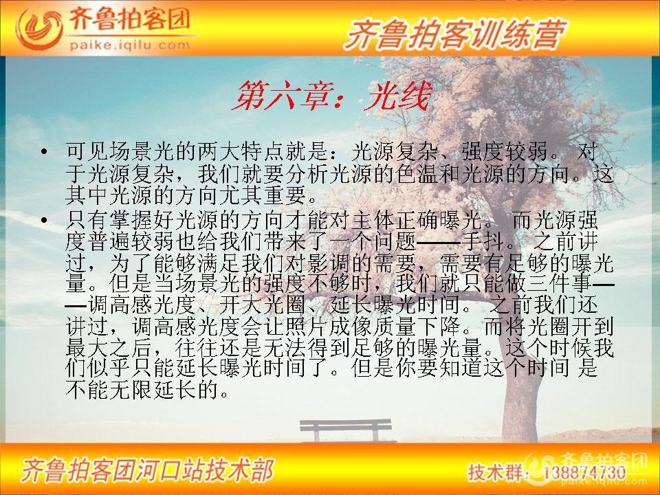 幻灯片125.JPG
