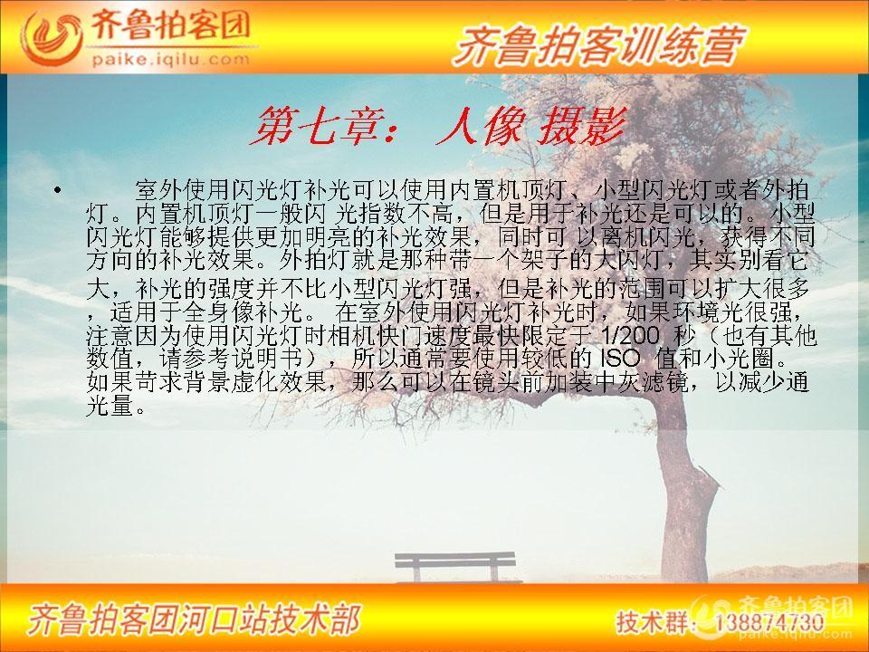 幻灯片139.JPG