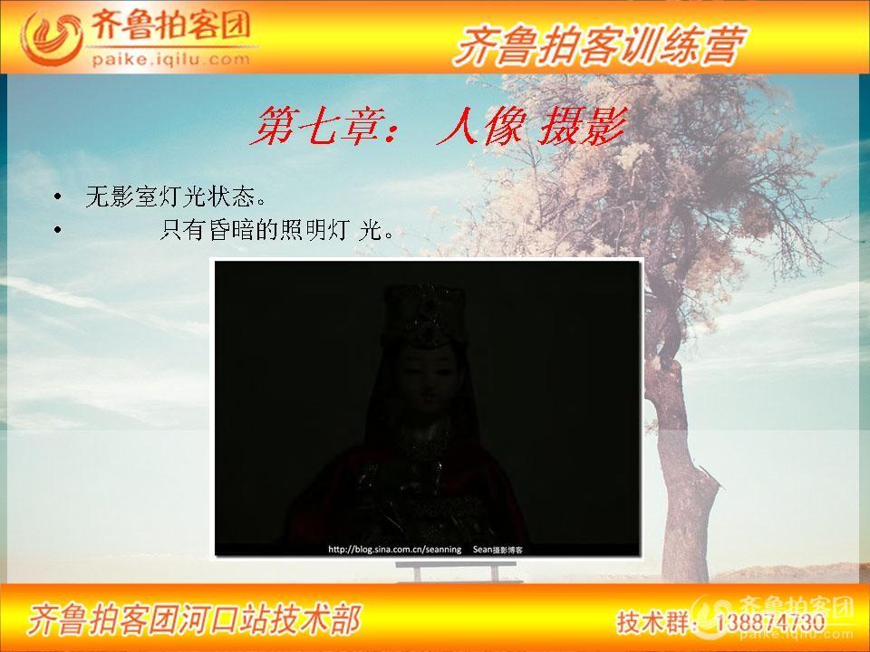 幻灯片152.JPG
