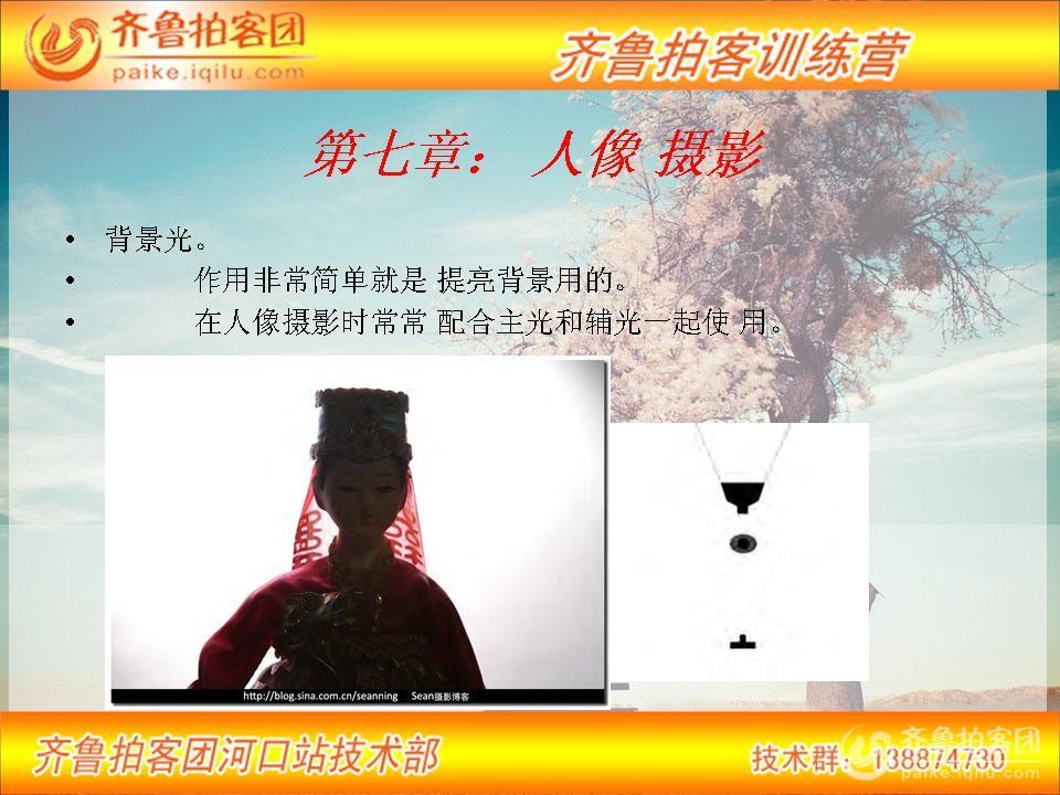 幻灯片158.JPG