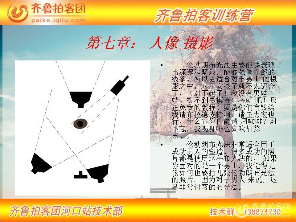 幻灯片166.JPG