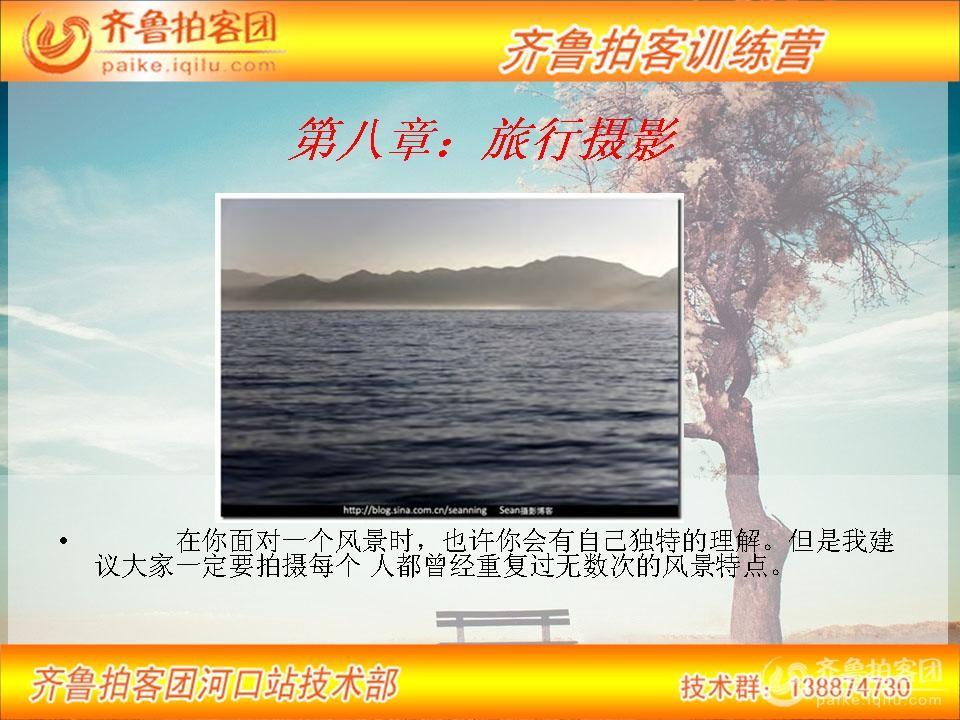 幻灯片178.JPG