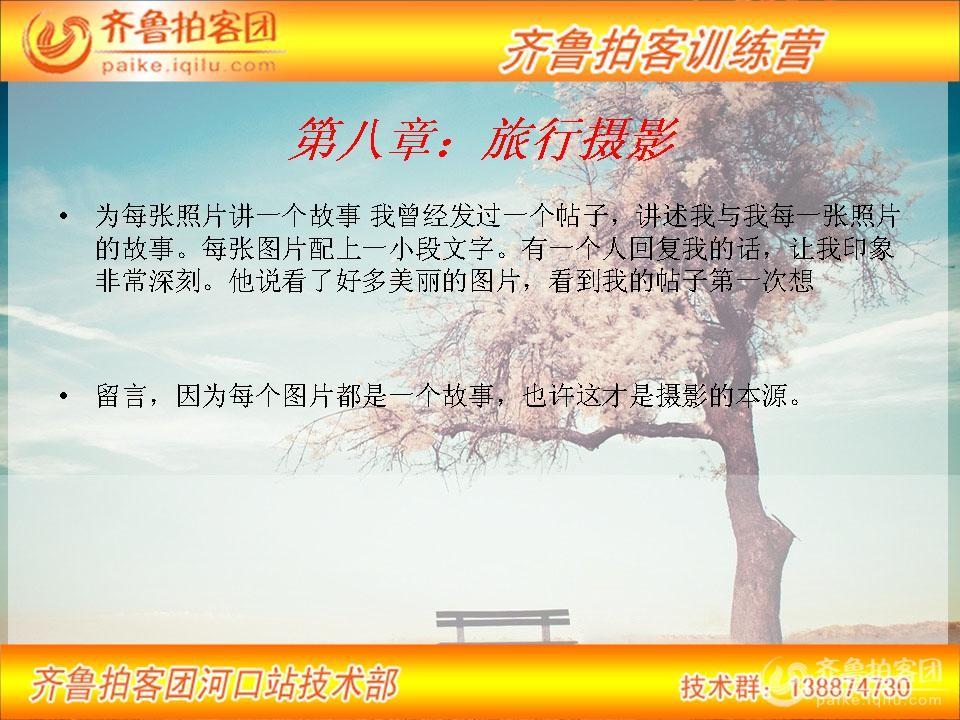 幻灯片180.JPG