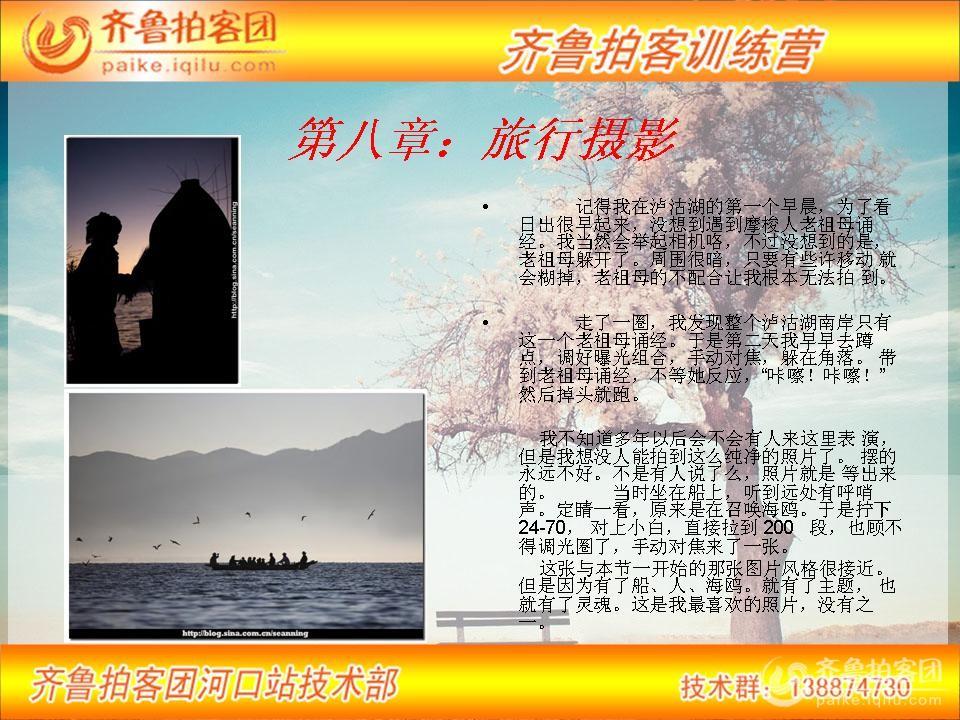 幻灯片183.JPG