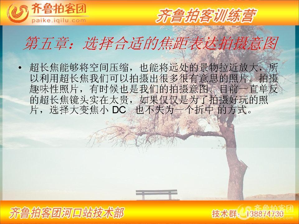 幻灯片272.JPG