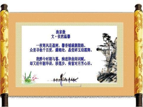 QQ图片20131210140740.jpg