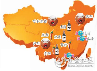 济南到镇江地图