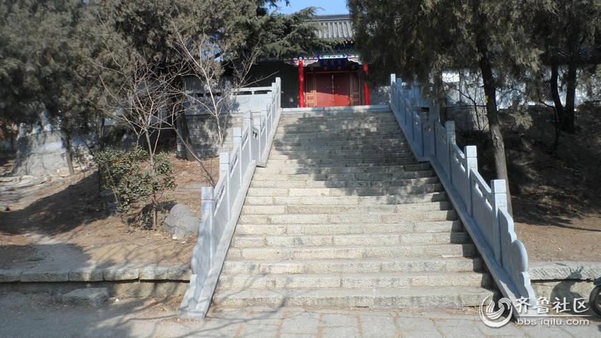 邹城铁山公园