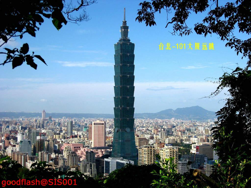 台湾电视台标志_女护士偷拍内马尔遭解雇摆庆祝手型惹众怒图