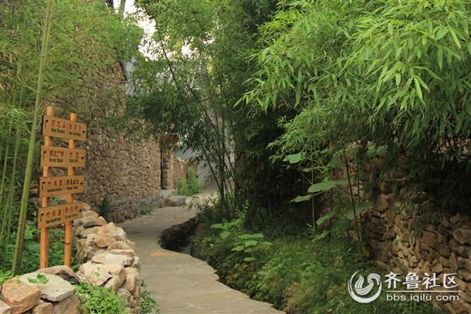 竹泉村红石寨3.jpg