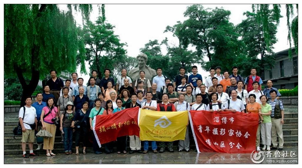 7月5日联合博山颜山摄影论坛组织了50多人赴福山瓷窑老镇采风.jpg