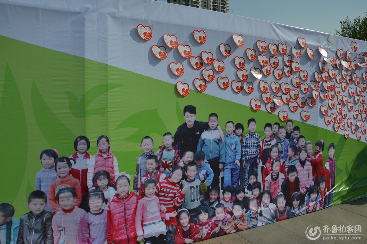 """""""和你在一起"""" 济宁万名儿童圆梦公益行动今天启动"""