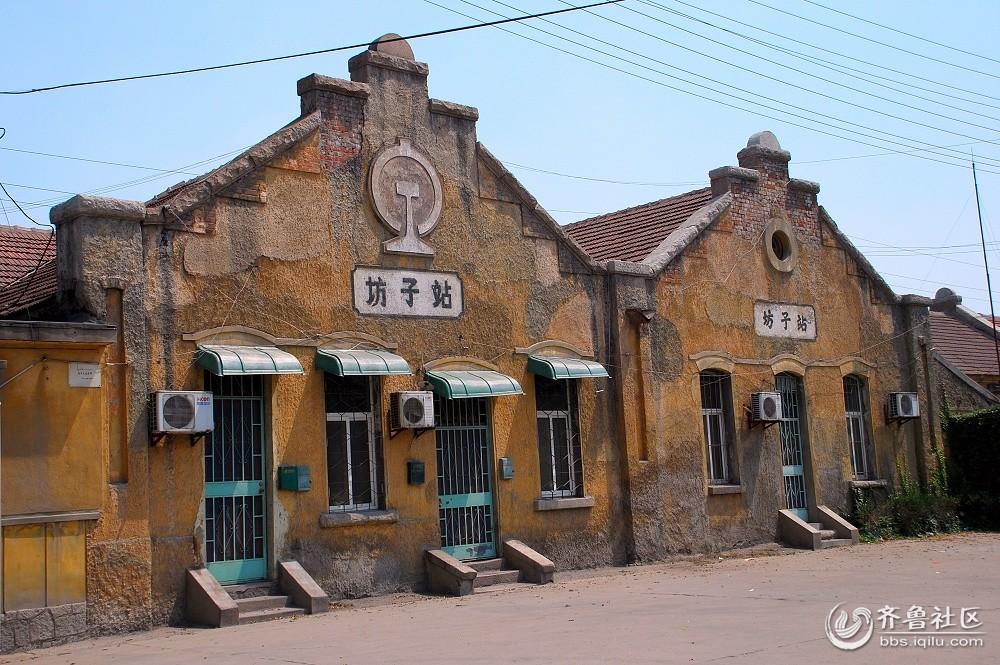 青州到西安的火车