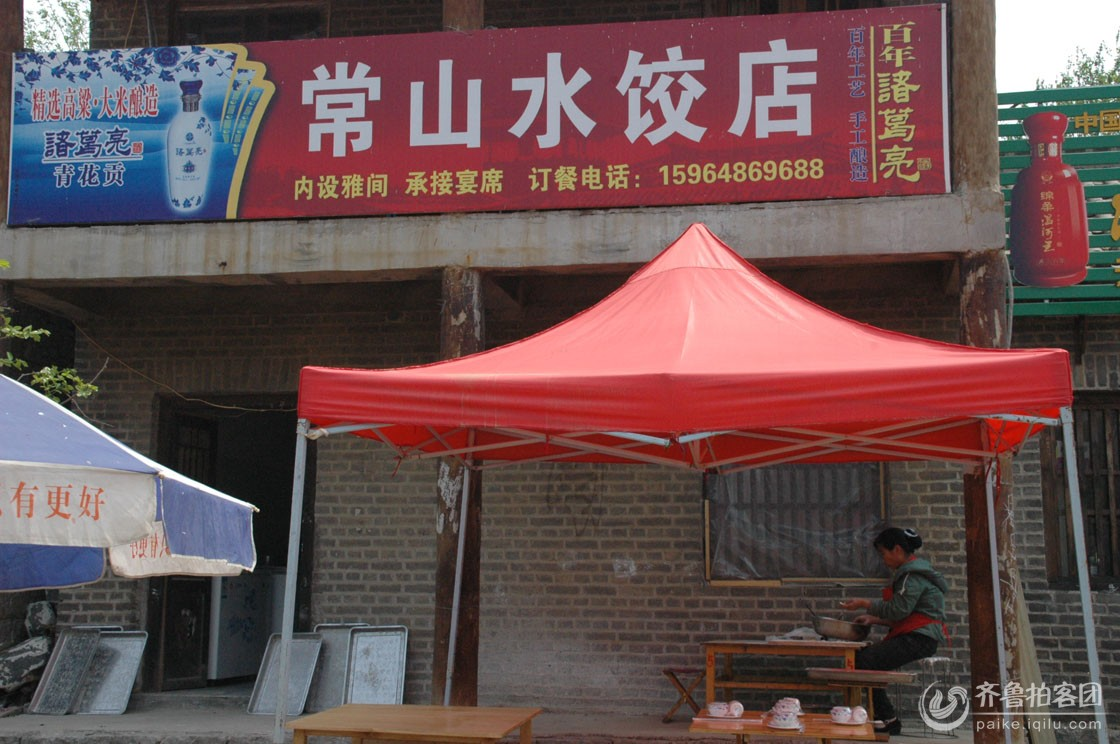 齐鲁拍客到沂蒙红色影视基地搜集红色文化史料